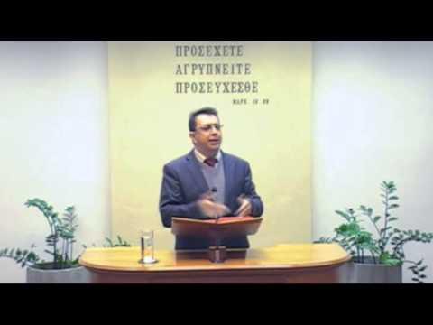22.02.2015 - Ησαϊας Κεφ43 & Λουκάς Κεφ7 - Τάσος Ορφανουδάκης