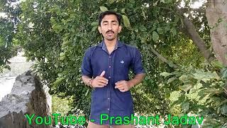 Mentality Of Indian Society   Prashant Jadav