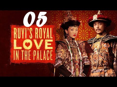 الحلقة 05 من مسلسل الصيني ( حب روي الملكي فى القصر | Ruyi's Royal Love in the Palace ) مترجمة