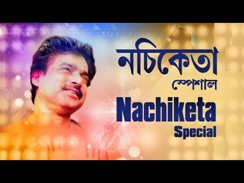 Top 50 Songs of Nachiketa | টপ ৫০ গান নচিকেতা | Bengali Songs | One Stop Jukebox