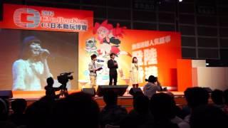 花澤香菜in香港C3アニメフェア C3日本動玩博覽2012 (1) 花澤香菜 検索動画 47