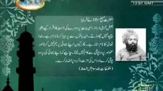 Iqtibaas , Hazrat Maseeh Mayood as.