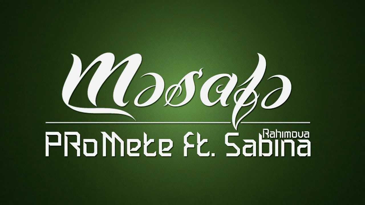 PRoMete ft. Sabina Rahimova — Məsafə