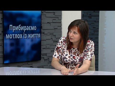 Чернівецький Промінь: Чернівці сьогодні   Альона Головіна