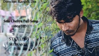 (SMS Cheliya Full Song 1080p HD)RK pictures.8