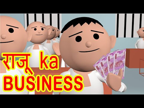 BAKAITI IN VALENTINE DAY_MSG Toon's Funny Short Animated Video