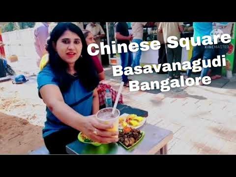 Famous Chinese Food Dishes Chinese Square  Basavanagudi   Bangalore Akshatha Food Review 