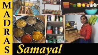 Kitchen Organizing Tips | What's in my Kitchen | Kitchen Organization Ideas in Tamil