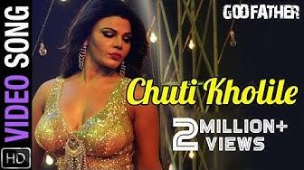 Chuti Kholile | Full Video Song | Godfather Odia Movie | ITEM SONG | Rakhi Sawant