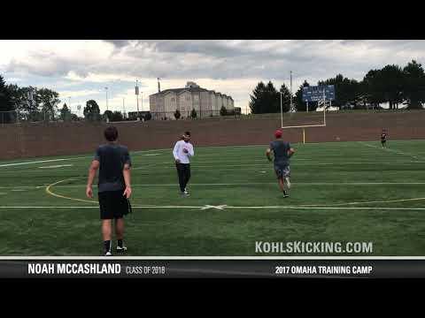 Noah McCashland   2017 Omaha Training Camp