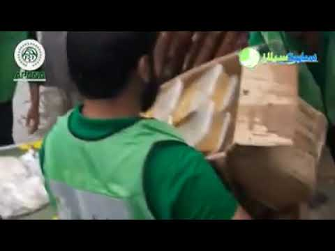 APPNA - Saylani Trust Efforts in Karachi
