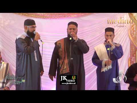 Medina Festival 2017 Holland Naat By Hafiz Akhtar and Asif Abdoel and Nadeem