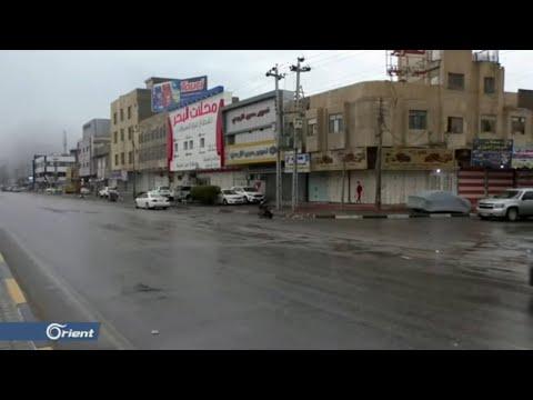 إضراب عام في العاصمة العراقية لدعم مطالب إسقاط الحكومة والبرلمان  - 21:58-2019 / 11 / 17