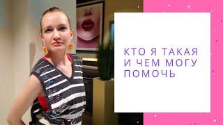 Украшения на заказ курсы сутажной вышивки шибори онлайн мастер классы NataliaLuzik