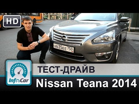 Nissan Teana 2014 - тест-драйв от InfoCar.ua (Нисс