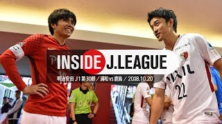 2018年10月20日に埼玉スタジアム2002で行われた明治安田生命J1リ...