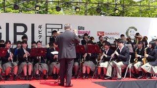 GIBI展 2019 (岐阜総合学園高等学校・吹奏楽部)