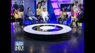 Bull Bull chat - Seg _ 4 - 21 May 13 - Suvarna News