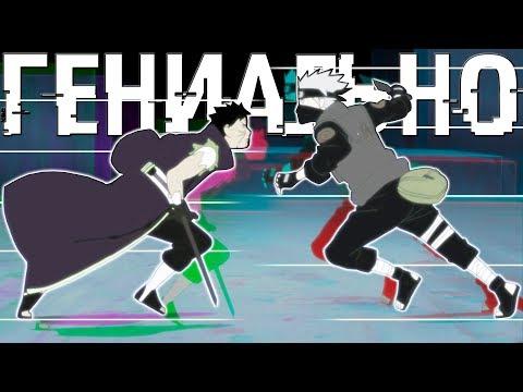 Какаши vs Обито - Разбор Гениальной Аниме Битвы   Наруто