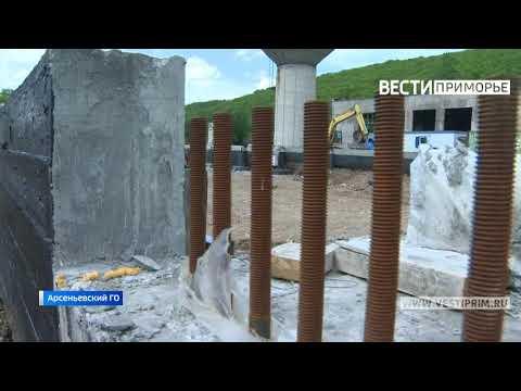 Под Арсеньевом строят новые водопроводные очистные