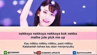 Easy Lyric PRODUCE 48 - PICK ME by GOMAWO [Indo Sub]