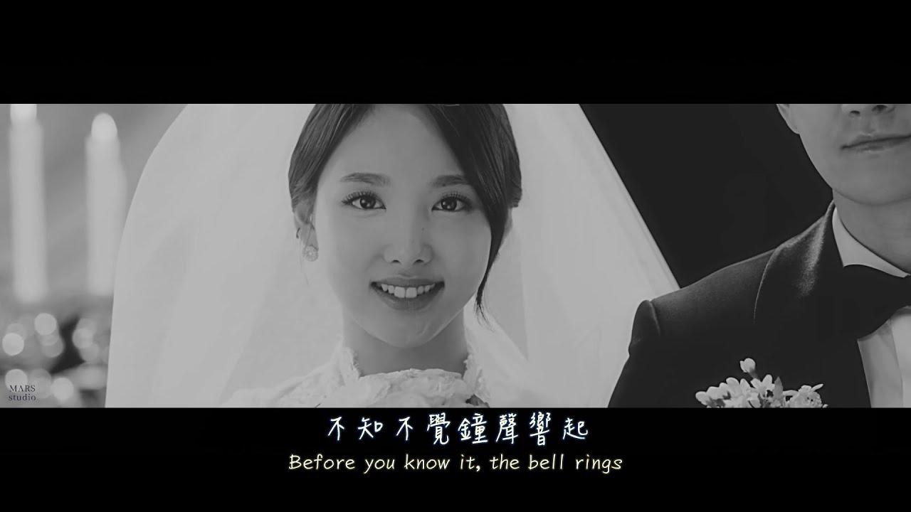 "TWICE NAYEON ""Your Wedding"" 你的婚禮 FMV (BGM: 嘉賓 by 張遠) 트와이스 나연 결혼식 トゥワイス ナヨン"