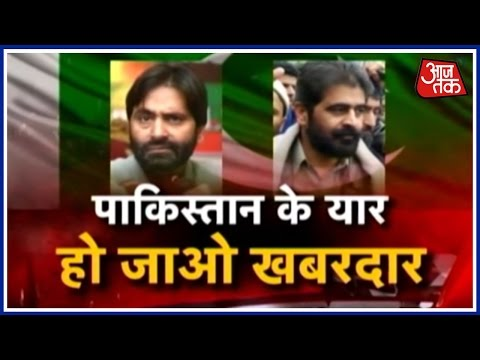 After Assault On Journalists, An Open Challenge To Yasin Malik: Come and face Aaj Tak