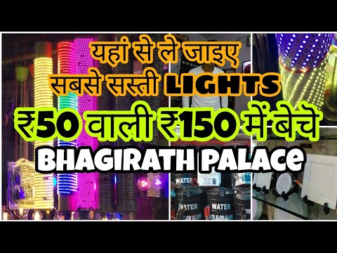 LED wholesale market (bhagirath palace) || cheapest lights || decoration lights ||diwali lights .