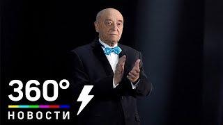 Умер Владимир Этуш - актер театра и кино