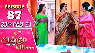 Anbe Vaa Serial | Episode 87 | 23rd Feb 2021 | Virat | Delna Davis | Saregama TV Shows