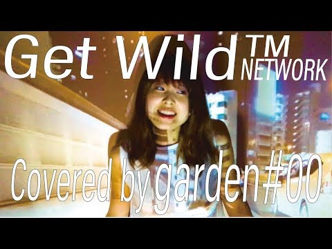 Get Wild/TM NETWORK(Covered by garden#00)