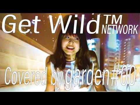 【女性が歌う】Get Wild/TM NETWORK(Covered by garden#00)