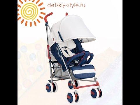 Дешевые коляски низкие цены, все характеристики и фотографии в каталоге price. Ru. Купить дешевые коляски в интернет-магазине в москве еще никогда не было так просто!