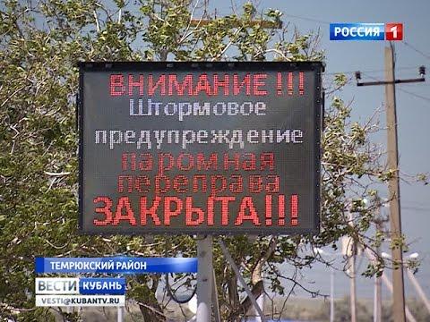 Адыгея-Кубань - IKEA