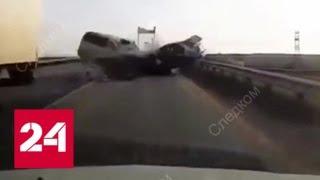 Виновник аварии задержан после попытки подкупа сотрудника полиции - Россия 24