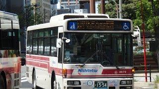 西鉄バス(新宮9679:天神中央郵便局前→天神中央郵便局前)