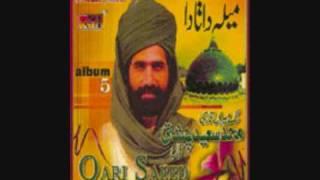 Qari Saeed Cheshti Shaeed( ajj kar da karam)