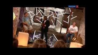 Караулов, Быков, Беляев, Звездин в передаче Гаврилова