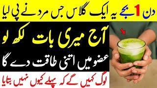 10 Health Benefits Of Bottle Gourd Juice for Weight Loss, Skin & Hair