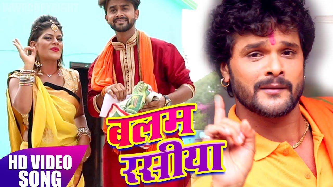 Balam Rasiya (Khesari Lal Yadav) Video Songs