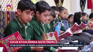 Diyanet Çocuk Kitapları İlgi Görüyor 2017 Video