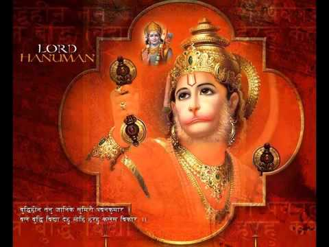 Hanuman Chalisa Ram Ji Se Ram Ram Kahiyo