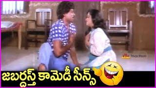 Jabardasth Comedy Scenes Of Chiranjeevi - Back 2 Back | Best Comedy Scenes