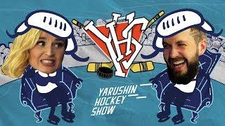 Yarushin Hockey Show №1. Никита Кучеров-Полина Гагарина