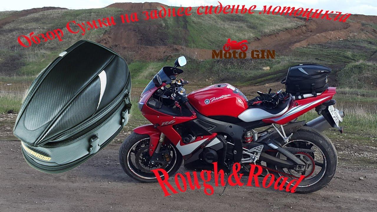 Рюкзак для мотоциклистов OGIO No Drag Mach 3, цвет: черный .