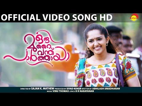 Muzhuthinkal Official Video Song HD | Oru Murai Vanthu Paarthaya | Sanusha