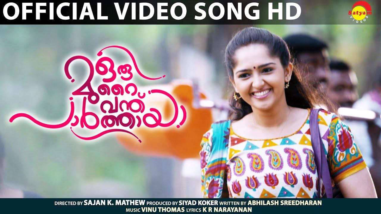 Download Muzhuthinkal Official Video Song HD | Oru Murai Vanthu Paarthaya | Sanusha