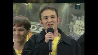 КВН Высшая лига (1999) ФИНАЛ - БГУ - Приветствие