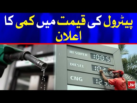 Petrol Prices Decrease in Pakistan