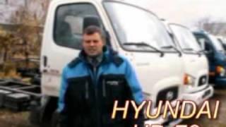 видео Коммерческий транспорт Хендай